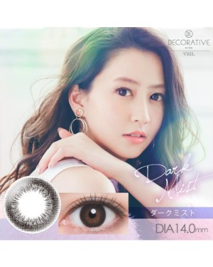 Shobi - Decorative Eyes 1 Day Veil - No. 01 Dark Mist - 10pcs
