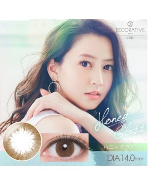 Shobi - Decorative Eyes 1 Day Veil - No. 02 Honey Glass - 10pcs