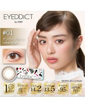 Sincere - Eyeddict 1 Day -  #01 Umber Bright - 10pcs