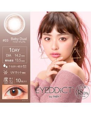 Sincere - Eyeddict 1 Day - #03 Baby Dual - 10pcs