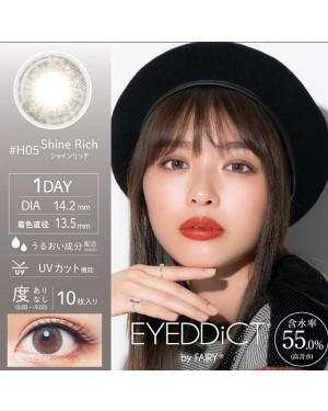 Sincere - Eyeddict 1 Day 55% - #05 Shine Rich - 10pcs