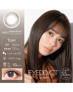 OLENS - Eyeddict 1 Day 55% 10P # 01 Bronze Antique