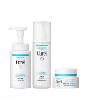 Kao Curel Intensive Moisture Care Set - Jungle green