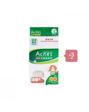 Rohto Mentholatum Acne Clear Set - Pigment green