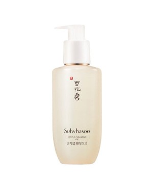 Sulwhasoo - Gentle Cleansing Oil - 200ml
