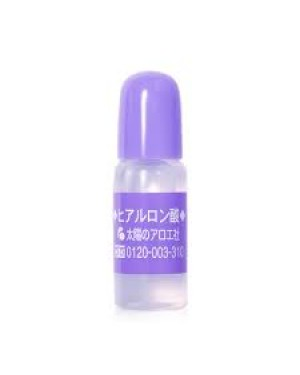 Taiyo-No-Aloe - Hyaluronic Acid Moisturizing Liquid - 10ml