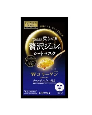 Utena - Premium Puresa Golden Jelly Mask - Collagen - 1pc