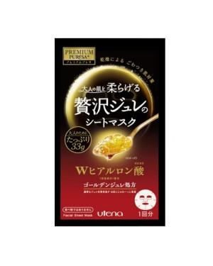 Utena - Premium Puresa Golden Jelly Mask - Hyaluronic Acid - 1pc