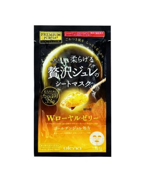 Utena - Premium Puresa Golden Jelly Mask - Royal Jelly - 1pc