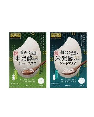 Utena - Premium PuresaSkin Conditioning Mask