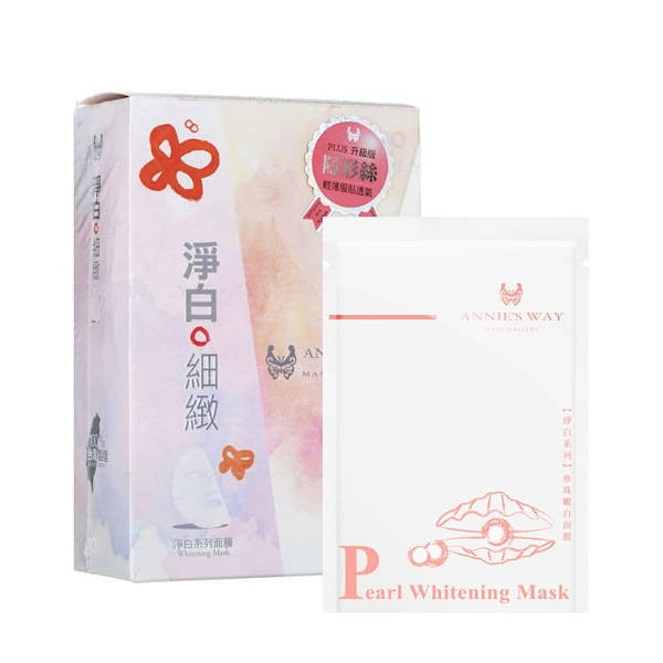 Annie's Way - Whitening Variety Mask Set
