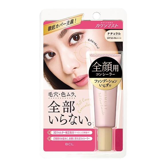 BCL - Kakushimust Full Cover Concealer Natural