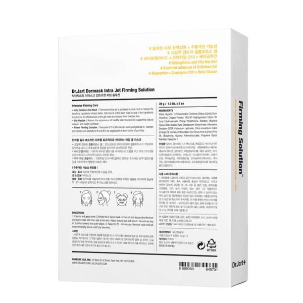 Dr. Jart+ - Dermask Intra Jet Firming Solution Pack