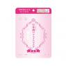 Kiku-Masamune - Masamune-Japanese Sake Skin Care High Moist