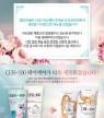 Elizavecca - Collagen Ceramide Coating Protein Treatment