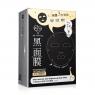My Scheming - Masque noir éclaircissant à l'acide éthylique ascorbique