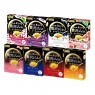 Utena - Premium Puresa Golden Jelly Mask
