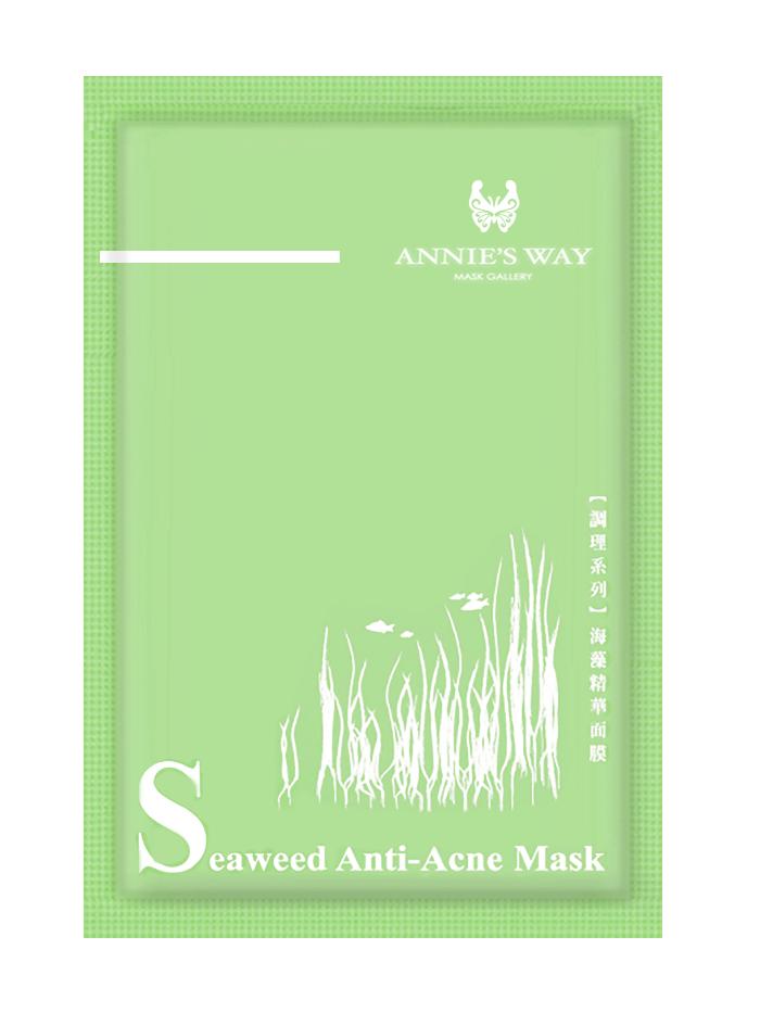 Annie's Way - Seaweed Anti-Ance Mask