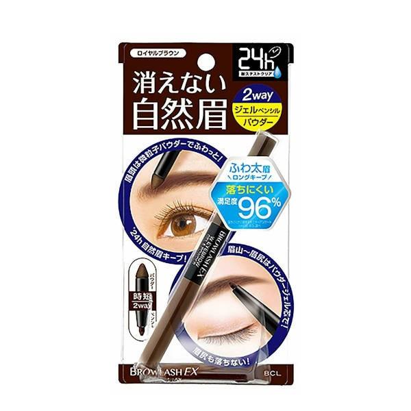 BCL - Browlash EX W Eyebrow Gel Pencil & Powder