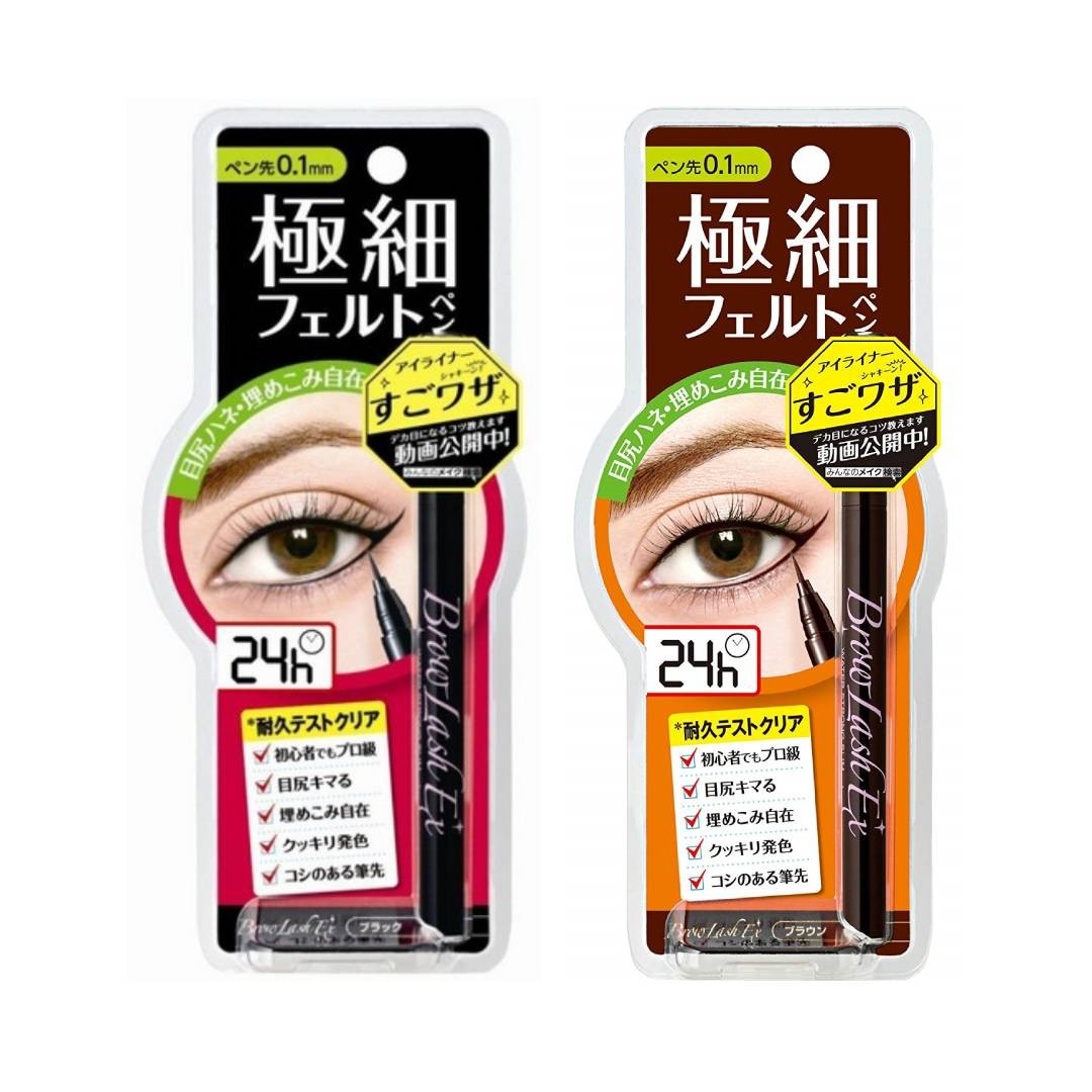 BCL - Browlash EX Water Strong Liner Slim