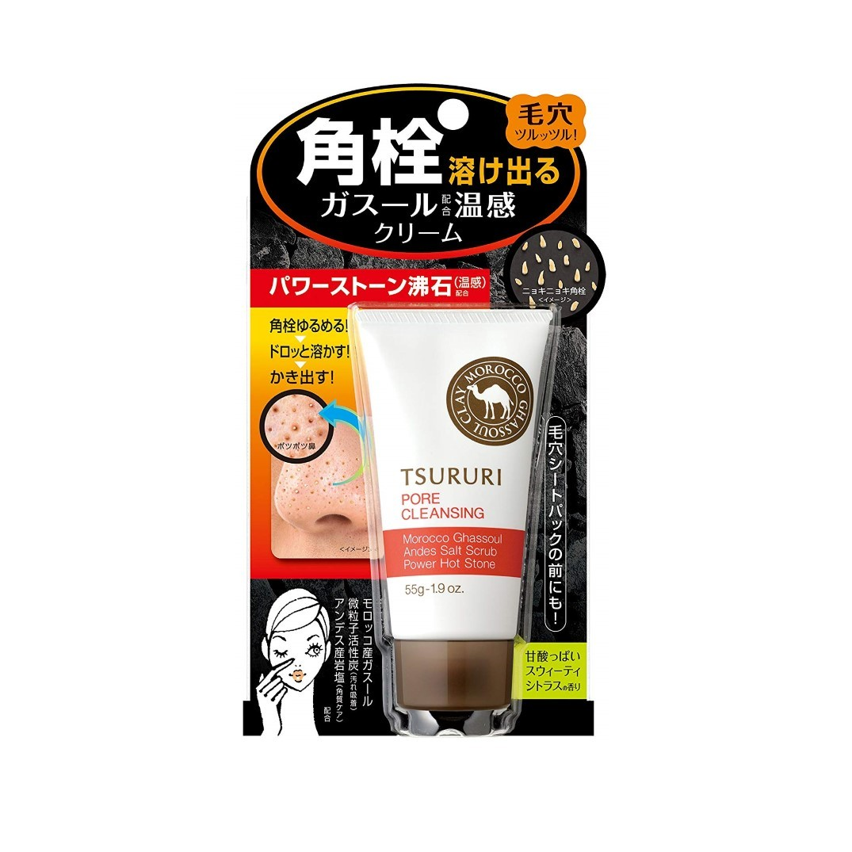 BCL - Tsururi Pore Cleansing Salt Scrub Power Hot Stone