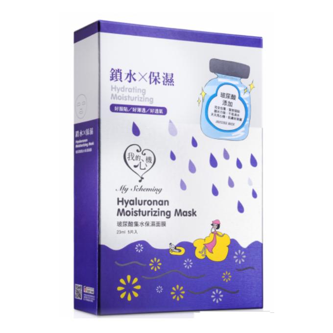 My Scheming - Masque Hydratant Hyaluronan