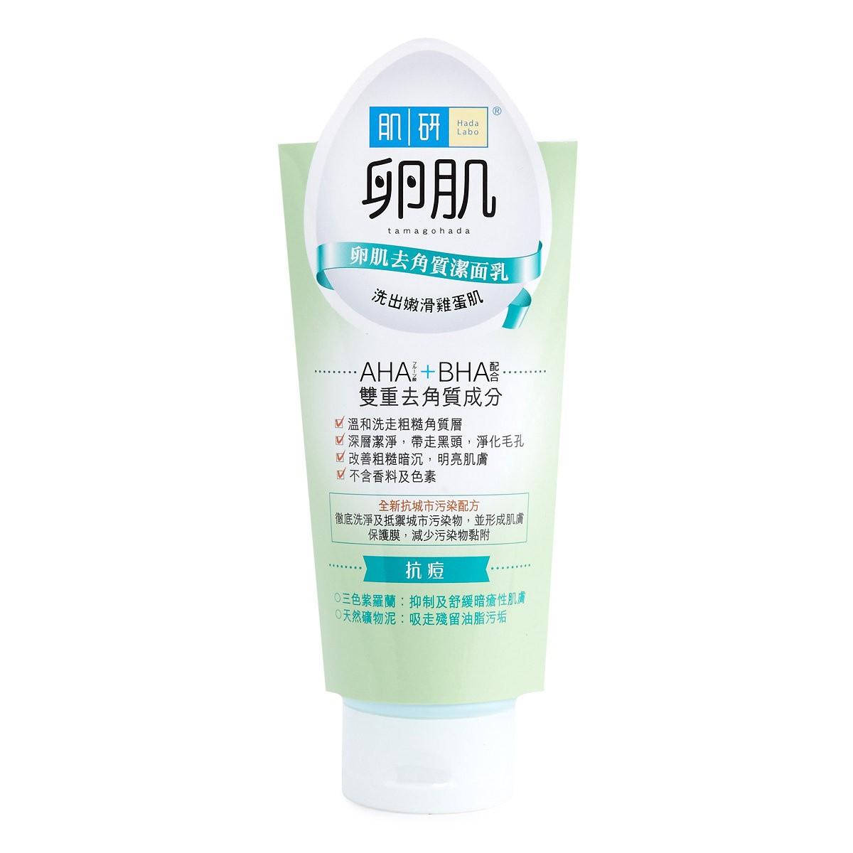 Rohto Mentholatum - Hada Labo - AHA + BHA Acne Care Face Wash