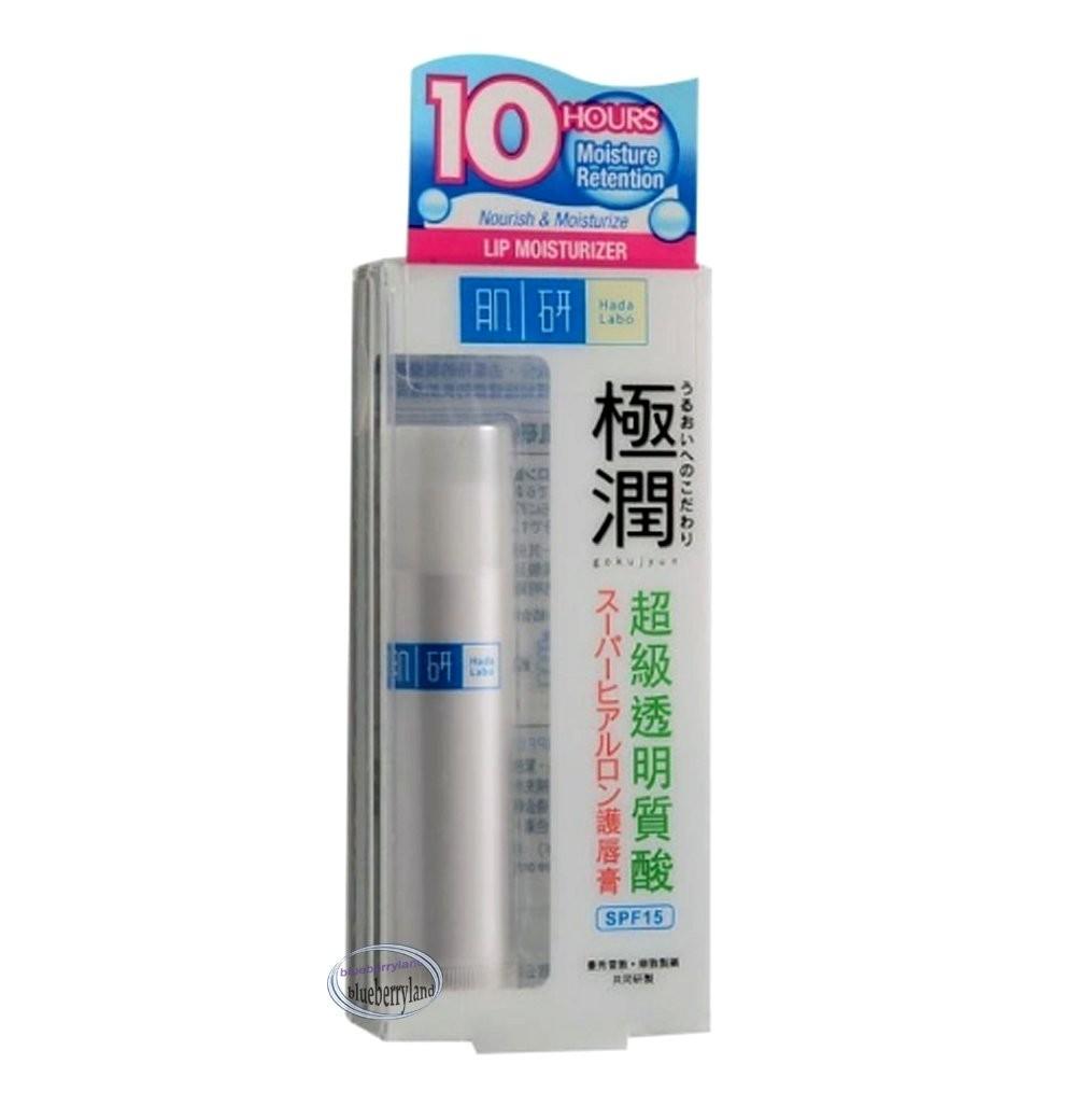 HADA LABO - Super Hyaluronic Acid Lip Balm