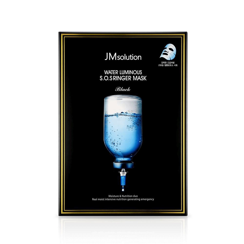JM Solution - Water Luminous S.O.S Ringer Mask