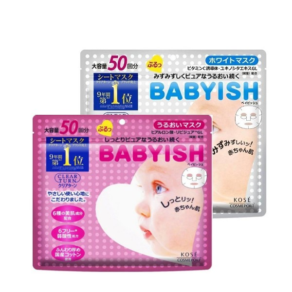 Kose - Masque Babyish Clear Turn