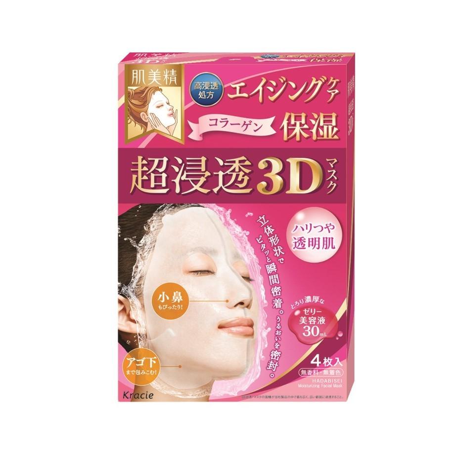 Kracie - Hadabisei 3D Face Mask Aging Care Moisturizing