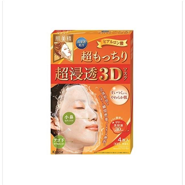Kracie - Masque Visage Hadabisei 3D - Super Suppleness - 4pcs