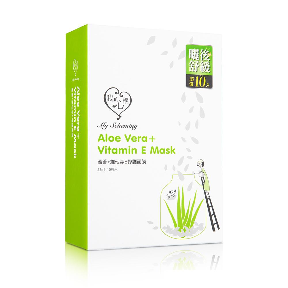 My Scheming - Masque Aloe Vera + Vitamine E