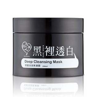 My Scheming - Deep Cleansing Mask