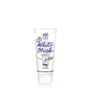 566 - Hair Repair Treatment White Musk - 180g