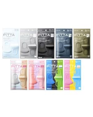 ARAX - Pitta Mask - 3pcs