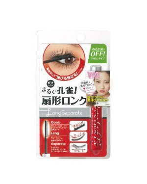 BCL - Browlash EX Long Separate Mascara