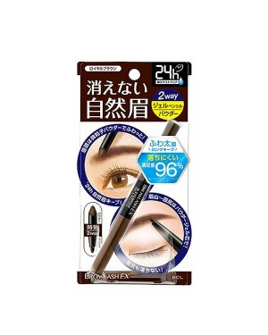 BCL - Browlash EX W Eyebrow Gel Pencil & Powder