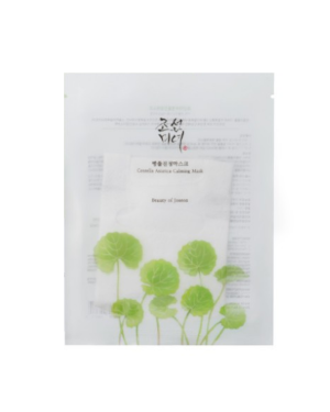 BEAUTY OF JOSEON - Centella Asiatica Calming Mask - 1pc