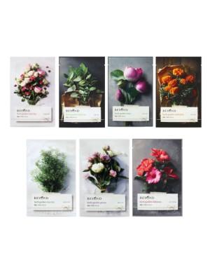 BEYOND - Herb Garden Masque - 1pc