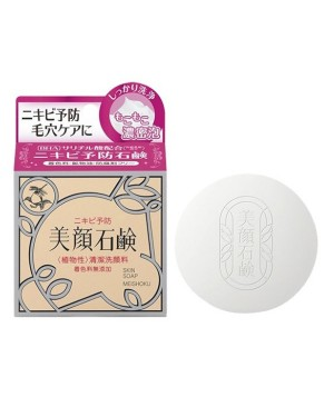 brilliant colors - MEISHOKU - Skin Soap - 80g