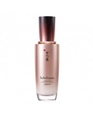 Sulwhasoo - Timetreasure Invigorating Emulsion EX - 125ml
