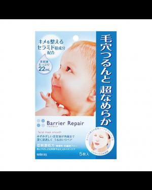 Mandom - Barrier Repair Smooth Facial Mask