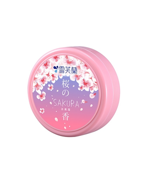 CELLINA - Cherry Blossom Nourishing Cream - 60g