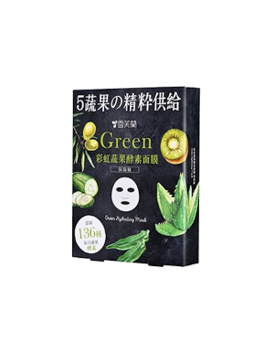 CELLINA - Green Hydrating Mask - Green - 5PCS