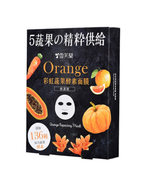 CELLINA - Orange Repairing Mask - Orange - 5PCS