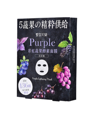 CELLINA - Purple Lightening Mask - Purple - 5PCS