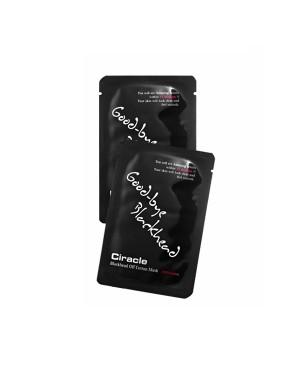 Ciracle - Masque en coton Blackhead Off - 5ml*20