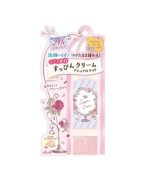 club - Cosmetics Suppin (Not Wearing Makeup) Cream- Rose - 30g
