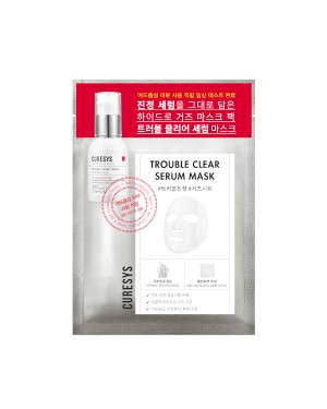 CURESYS - Trouble Clear Masque sérum - 1pc
